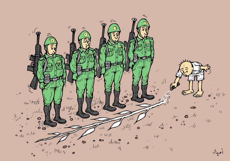 3. Uluslararası Zeytin Karikatürleri Yarışması 4