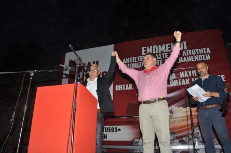 1 Mayıs Taksim Sahasında kutlandı 14