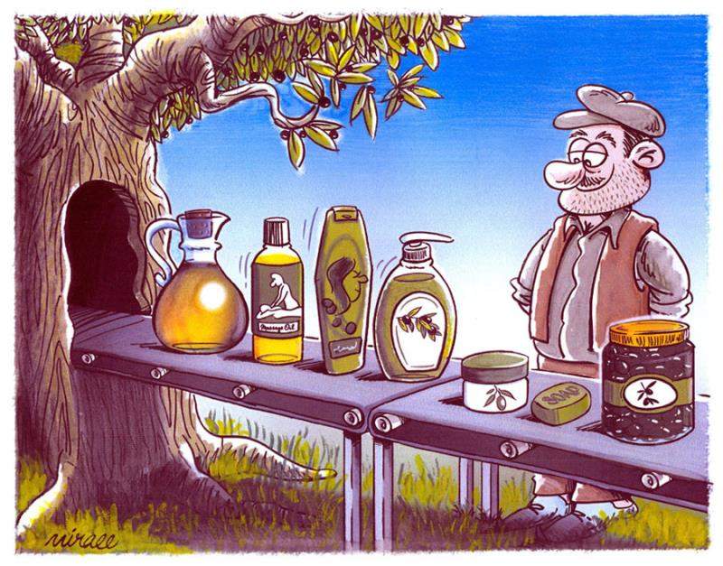 4. Uluslararası Zeytin Karikatürleri Yarışması 2015 4