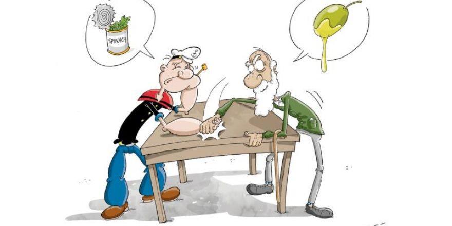 Zeytin Karikatürleri Yarışması 2016