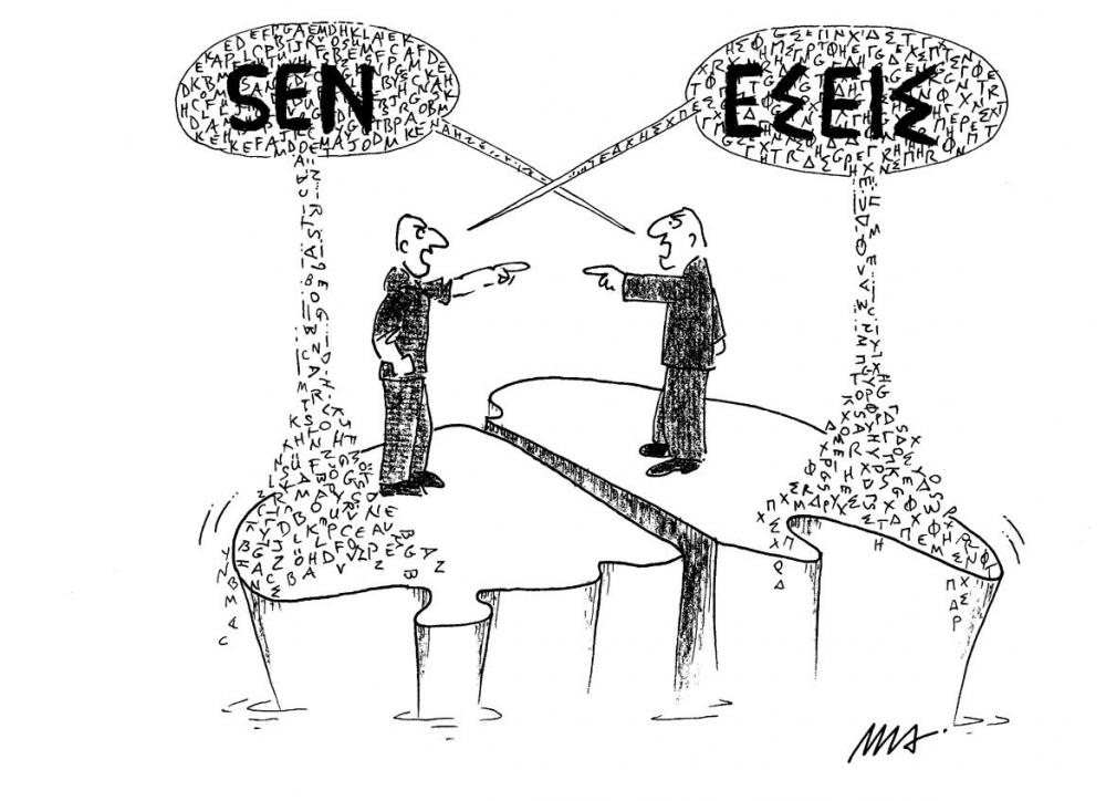 Karikatürcülerin Çizgileri İle Kıbrıs Sorunu 8