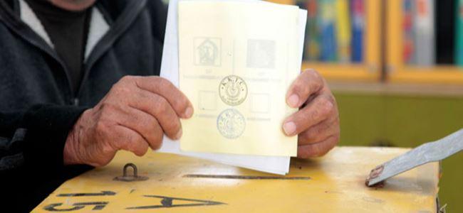Yerel seçim hazırlıkları başladı