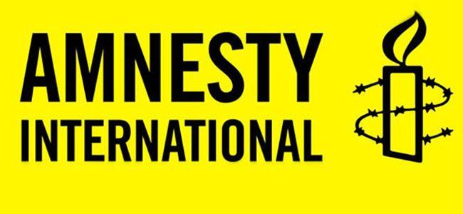 Uluslarası Af Örgütünden Kanatlı için Acil Eylem