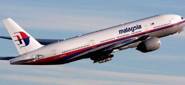 Kayıp Malezya uçağı için yeni arama