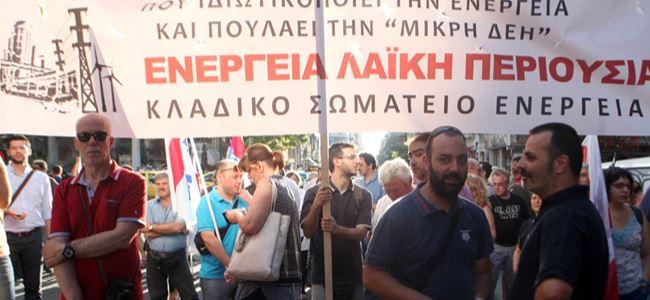 Yunanistan'da özelleştirmeye PROTESTO