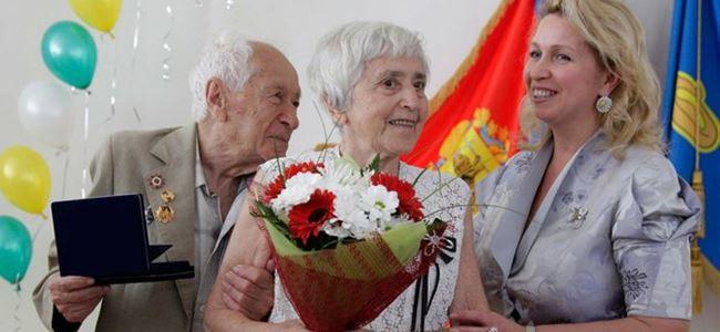Aile, Sevgi ve Sadakat Günü kutlandı