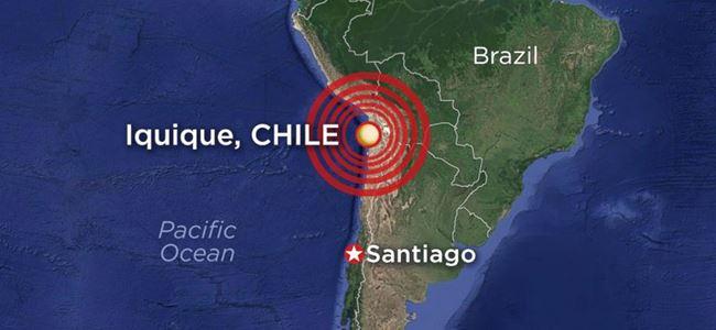Şili'de 6,1 büyüklüğünde deprem