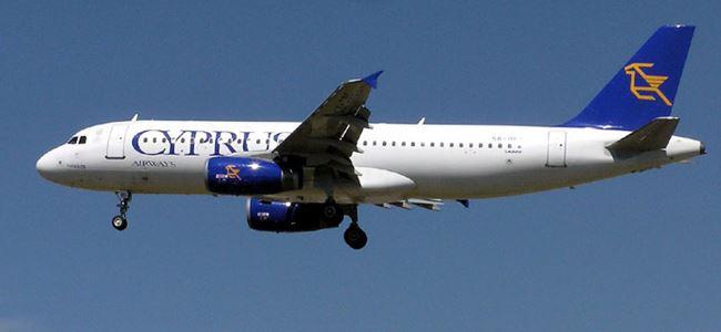 Kıbrıs Havayolları müzakereleri başladı