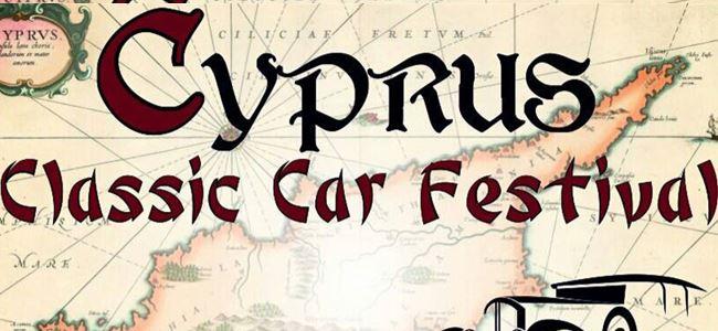 Klasik Araba Festivali ERTELENDİ