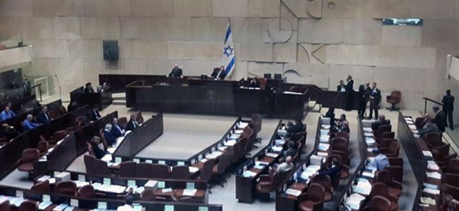 İsrail Parlamentosu'nun feshine onay