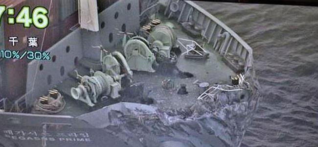 İki yük gemisi çarpıştı: 9 kişi kayıp