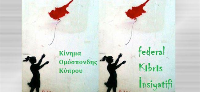 """""""Federal Kıbrıs İnisiyatifi"""" kuruluyor"""