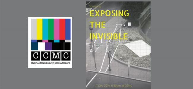 "CCMC'de ""Exposing the Invisible"" Gösterimi"