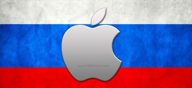 Apple Rusyadaki satışlarını durdurdu