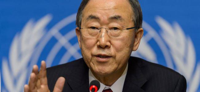 BM sağlık sistemlerini iyileştirecek