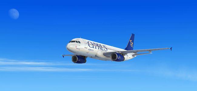 Kıbrıs Havayolları tasfiye ediliyor