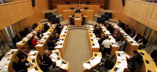 Kıbrıs Rum başkanlık yapısında değişikliklere gidiliyor