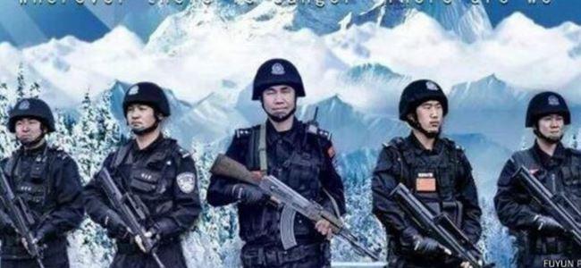 Polise film gibi tanıtım