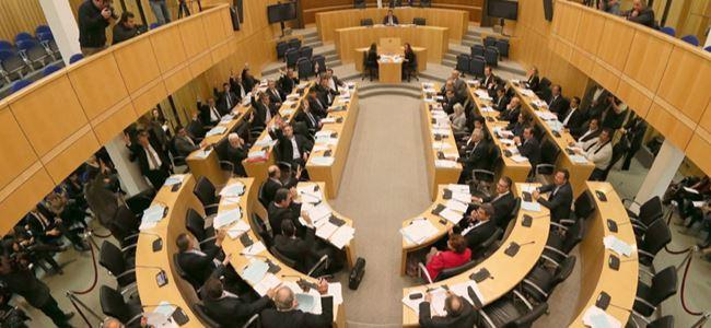 """""""Tartışmalı yasa"""" Meclis gündeminde"""