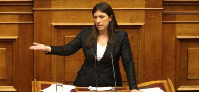 Yunanistanda parlamento başkanına rekor oy