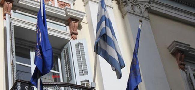 Yunanistanda AB bayrağı indirildi