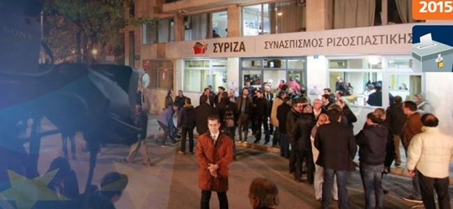 Yunanistanda Syriza Genel Merkezi işgal edildi