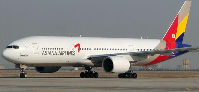Yanlış yolcu uçağı geri çevirdi