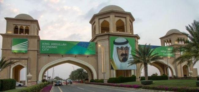 S. Arabistanda büyük şehir projesi