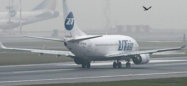 Rus yolcu uçağı korkuttu