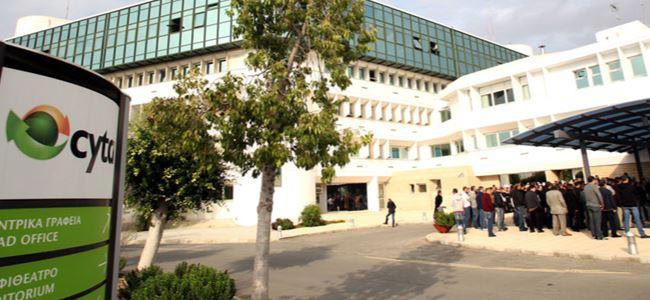 Kıbrıs Telekomünikasyon Kurumu için 'özelleştirme' süreci