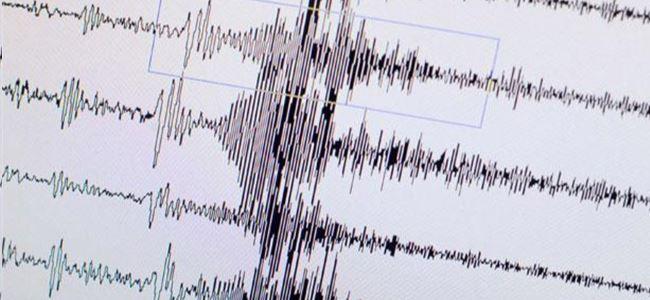 Lefke yakınlarında deprem