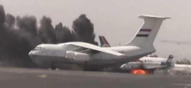 Sanaa Havaalanını bombalandı