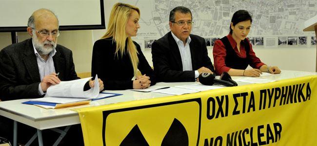 Akdenizde Nükleere Karşı Ortak Mücadele