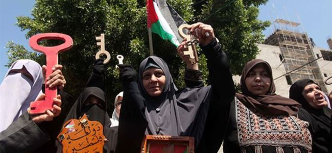 Gazzede genel grev