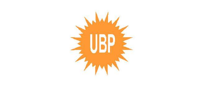 UBP tüzük değişikliği için çalışma başlattı