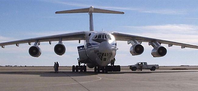 İlk Kez Türkiye'den Bir Uçak Bafa indi