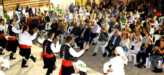 TUFAD – VASİLİCA'dan Kıbrıs gecesi