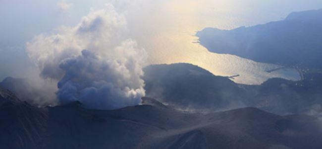 Japonyada yanardağ faaliyete geçti