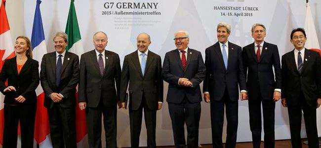 G7 liderleri bildiri yayımlandı