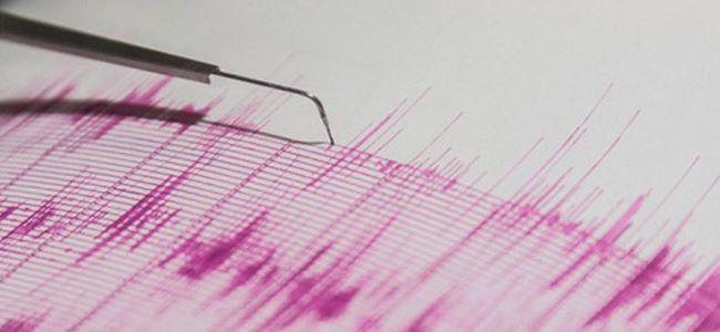 Sincan Uygur Özerk Bölgesinde deprem
