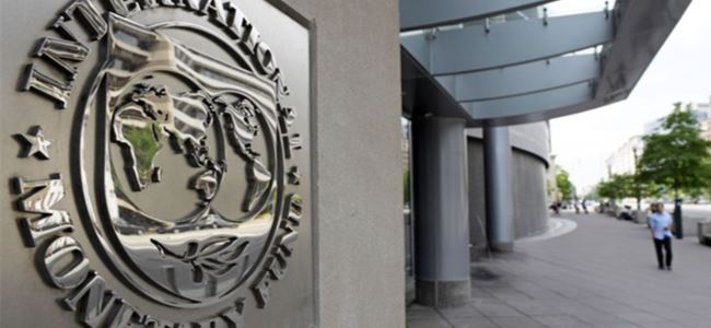 "IMF: ""Yunanistan, IMF borcunu yine ödemedi"""
