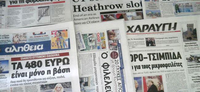 """Haravgi Gazetesi: """"Kıbrıs Sorunu İçin Son Şans"""""""