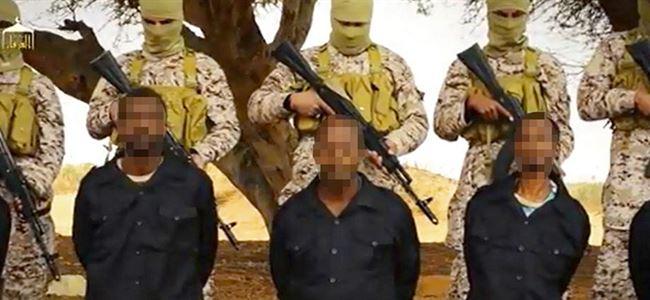 IŞİD 23 kişiyi idam etti