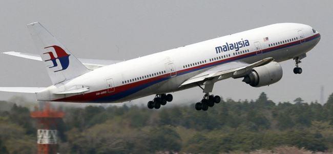 Kayıp Malezya uçağı bulundu iddiası