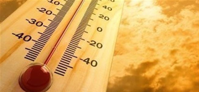 Hava sıcaklığı 39 derece…
