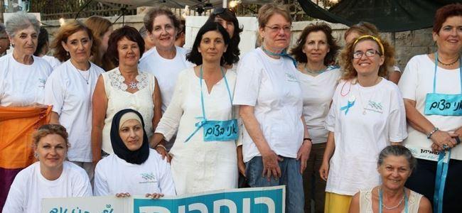 İsrailli kadınlardan Barış Orucu