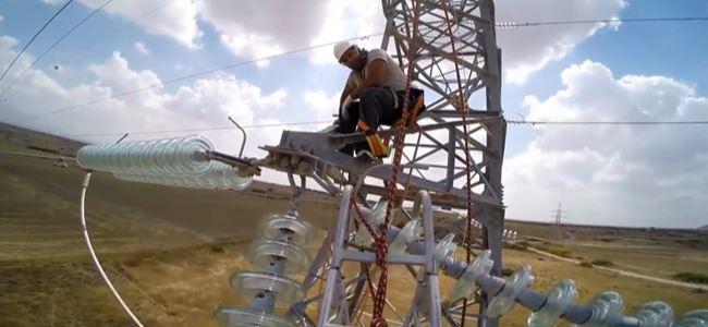 Elektrikte birleşme HEDEF 2016