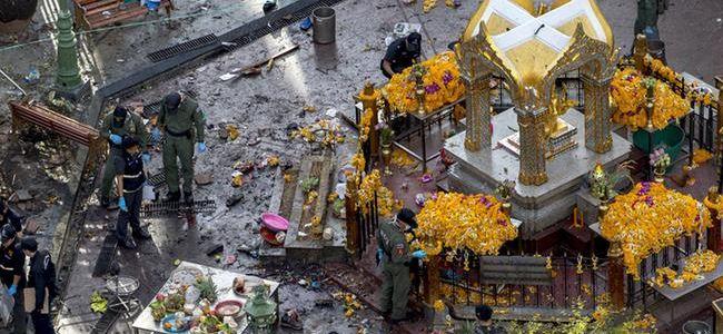 'Tayland Bombacısı' yakalandı