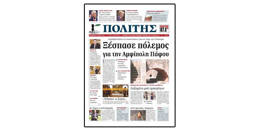 """""""Enosis Plebisiti kararı ilgili toplantı 7 Nisan'da tam gün"""""""