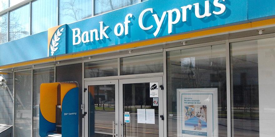 Kıbrıs Bankası 553 milyon Euro zarar açıkladı